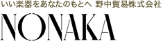 NONAKA BOEKI Co.,Ltd.